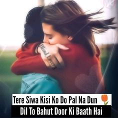 The best and the worst thing about love is that it cannot be expressed in words. Therefore, we have compiled a list of the best love quotes of all time. Love Quotes For Him Romantic, Love Romantic Poetry, Couples Quotes Love, Love Smile Quotes, Love Picture Quotes, Love Husband Quotes, Beautiful Love Quotes, Cute Love Quotes, Romantic Quotes In Hindi