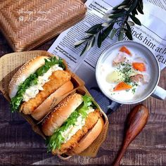 Sandwich and Soup Bento, Menue Design, Asian Recipes, Healthy Recipes, Good Food, Yummy Food, Cafe Food, Aesthetic Food, Food Packaging