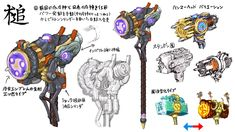bayonetta weapon concept art - Google Search
