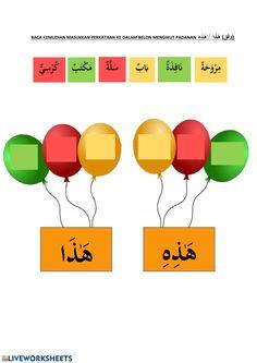 Arabic Alphabet Letters, Arabic Alphabet For Kids, Vie Motivation, Preschool Colors, Arabic Lessons, Islam For Kids, Starting School, Kindergarten Learning, Learning Arabic