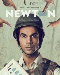 Newton Movie First Look Poster by Rajkumar Rao. Upcoming Bollywood Movie Newton First Look Poster, Images and HD wallpapers already Released Check out From Here. Rajkumar Rao Upcoming Film Newton First Look Poster, Images Download From Here.