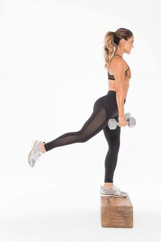 WEIGHTED STEP UPS Do 31 reps on each side!