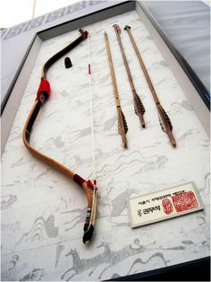 Korean traditional archery has ranking similar to other martial arts, such as taekwondo. The dahn level system is used. At special ranking competitions, archers try to advance in rank. The first dahn level is reached when you hit the target twenty five out of forty five tries.
