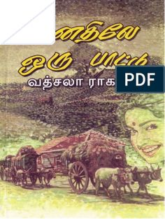 book 44.pdf Free Books To Read, Free Pdf Books, Books To Read Online, Read Books, Free Ebooks, Reading Online, Online Novels, Book Sites, Social Media