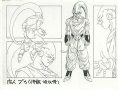 Dragon Ball - Model Sheet 111 | Dragon Ball Art Concepts Mod… | Flickr