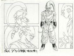 Dragon Ball - Model Sheet 111 | Dragon Ball Art Concepts Mod… | Flickr
