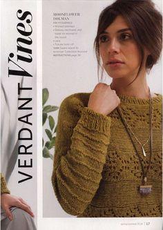 Мобильный LiveInternet Knit Wear - Spring Summer 2018. | гилана - Дневник Наталии Гревцевой |