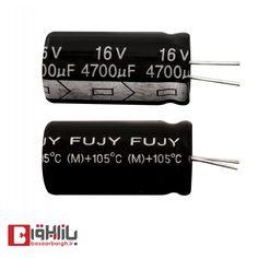 خازن الکترولیتی 4700 میکروفاراد 16 ولت FUJY