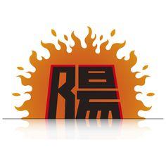 """23/06/2015 今日の一文字は""""陽"""" 昨日は「夏至」一年で一番昼間が長い日。 イギリス、フランスそして日本、各地で太陽パワーの恩恵をえるイベントが!私もパワーを!"""
