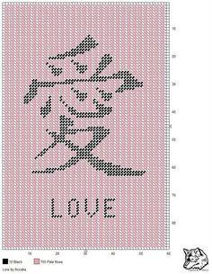 Embroidery Alphabet, Cross Stitch Alphabet, Cross Stitch Charts, Cross Stitch Patterns, Plastic Canvas Crafts, Plastic Canvas Patterns, Canvas Designs, Cross Stitching, Needlepoint