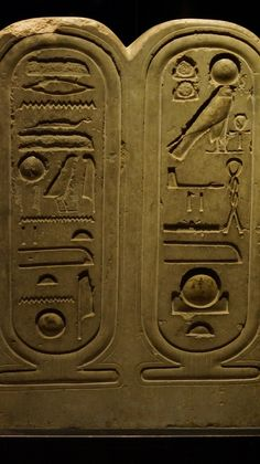 one of the few surviving inscriptions from Egypt containing the outlawed name of the solar deity Aten.  It is from Karnak, but housed now in the Egyptian Museum in Turin. aprildeconick.com
