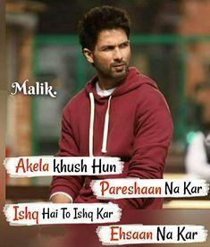 66 Best Attitude Quotes in Urdu Bad Words Quotes, Love Pain Quotes, New Love Quotes, Attitude Quotes For Boys, Positive Attitude Quotes, Crazy Girl Quotes, Boy Quotes, Swag Quotes, Attitude Status