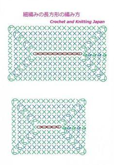 New crochet granny square purse pattern charts ideas Crochet Purse Patterns, Crochet Basket Pattern, Crochet Motifs, Granny Square Crochet Pattern, Crochet Diagram, Crochet Chart, Crochet Granny, Double Crochet, Single Crochet