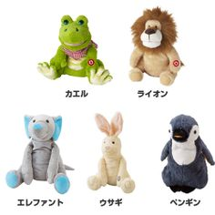 Idea Dancing Animal Speakers - dances and sings along with your music!