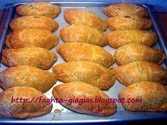 Cookbook Recipes, Wine Recipes, Cooking Recipes, Greek Cooking, Vegetarian Cooking, Greek Desserts, Greek Recipes, Greek Pastries, How To Cook Meatloaf