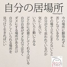 @yumekanau2のInstagram写真をチェック • いいね!104件