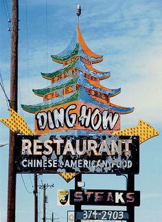 Long ago, I actually dined there I loved this place. Chinese food in the early 1960s, Amarillo Blvd east.