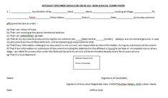 Army Relation Bharti Sponsorship Affidavit-आर्मी रिलेशन भर्ती शपथपत्र प्रारूप - Kikali.in Police Station, Army, Names, Certificate, Gi Joe, Military