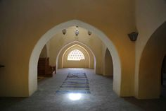 """Read about the collection """"Mosques in the United States: A Tribute to Dr. Omar Khalidi"""""""
