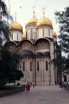 Golden Onion Domes  Assumption Cathedral    Moscow, Russia