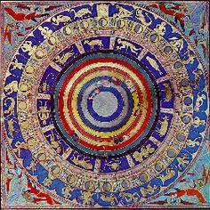 Image from http://kilyos.ee.bilkent.edu.tr/~history/Ext/ZUBDAT1.JPG.