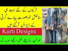 Latest Stylish Kurti Design For Girls - Stylish Kurti Design 2020 - New ... - Latest Kurti Design  IMAGES, GIF, ANIMATED GIF, WALLPAPER, STICKER FOR WHATSAPP & FACEBOOK