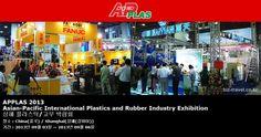 APPLAS 2013 Asian-Pacific International Plastics and Rubber Industry Exhibition 상해 플라스틱/고무 박람회