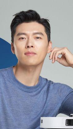 Hyun Bin, Korean Actors, Beauty, Beauty Illustration