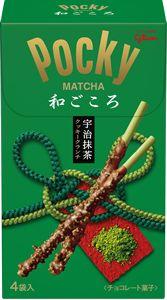 """japanese snack """"ポッキー   和ごころ 宇治抹茶(pocky wagokoro uzimattucha)"""" #japan"""