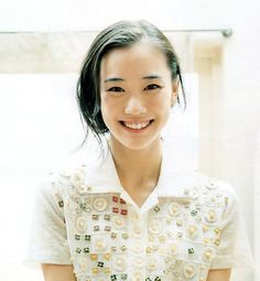 Find images and videos about girl, cute and kawaii on We Heart It - the app to get lost in what you love. Hula Girl, Japan Girl, Cute Asian Girls, Japan Fashion, Modest Fashion, Girl Pictures, Korean Girl, Asian Beauty, Yu Aoi
