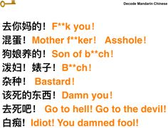 Decode Mandarin Chinese—Learn Better