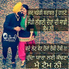 Couple Quotes, Love Quotes, Punjabi Captions, Desi Love, Punjabi Couple, Quotations, Qoutes, Punjabi Quotes, Unconditional Love
