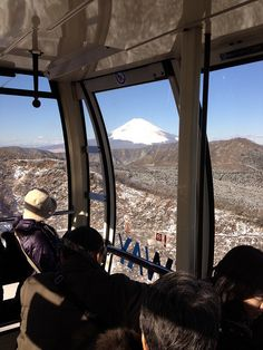 view of Mt Fuji from the cable car at Hakone