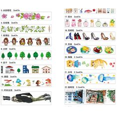 Aliexpress.com : Buy 3.5cm*7m coffee shop washi tape DIY decorative scrapbooking planner masking tape adhesive tape kawaii stationery from Reliable stationery printing suppliers on Lifestyle Go Store