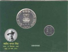 UNC Sets, 2007, Shaheed Bhagat Singh Birth Centenary, set of 2 coins, Silver 100 Rs, & 5 Rs, Calcutta Mint, (RB # 332 ), with intact in blister pack.