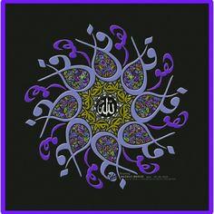 DesertRose,;,calligraphy art,;, Arabic Calligraphy Art, Arabic Art, Islam Quran, Sacred Art, Sufi, Sacred Geometry, Art And Architecture, Embroidery Stitches, Allah