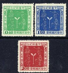 Taiwan Stamps : 1956 , TW C48 Scott 1137-9 Children's Day, Mint, F-VF (Free Shipping by Great Wall Bookstore) by Great Wall Bookstore, Las Vegas. $19.95