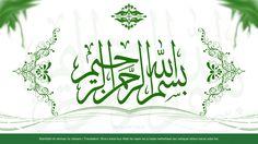 Bismillah HD Logo Islamic Wallpapers