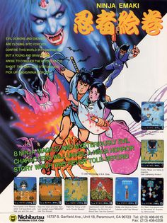 The Arcade Flyer Archive - Video Game Flyers: Ninja Emaki, Nichibutsu 80s Video Games, Video Game Posters, Vintage Video Games, Classic Video Games, Video Game Art, Games Box, Old Games, Star Citizen, Archive Video