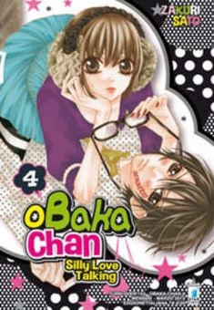 Silly Love, Shoujo, Anime, Cartoon Movies, Anime Music, Animation, Anime Shows