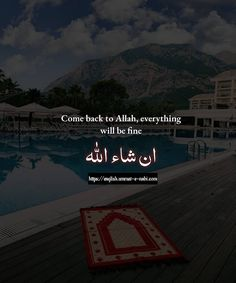 Islamic Quotes In English, Best Islamic Quotes, Muslim Love Quotes, Love In Islam, Love Quotes In English, Islamic Qoutes, Quran Quotes Love, Beautiful Islamic Quotes, Hadith Quotes