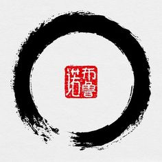 "an ensō (円相 , ""circle""?) is a circle that is hand-drawn in one or two uninhibited brushstrokes to express a moment when the mind is free to let the body create.  The ensō symbolizes absolute enlightenment, strength, elegance, the universe, and mu (the void). It is characterised by a minimalism born of Japanese aesthetics."