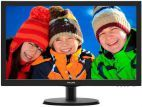 Monitor LED Philips 21.5inch 223V5LSB, Full HD (1920 x 1080), VGA, DVI-D, 5ms (Negru), monitoare led pret ieftin