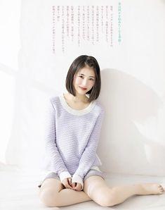 Cute Asian Girls, Sweet Girls, Pretty Girls, Kawaii Cute, Kawaii Girl, Female Pose Reference, Cute Japanese Girl, Japan Girl, Female Poses