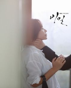 Korean sex drama online in Brisbane