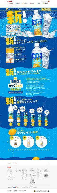 Refreshing Japanese web design for a lemonade brand. Food Web Design, Best Web Design, Ad Design, Layout Design, Website Layout, Web Layout, Japanese Graphic Design, Ui Web, Japan Design