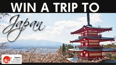 There is a great prize of a trip for 2 to Japan... and I think one of us could win!