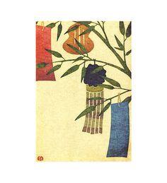 """Antique Kirigami Style Illustration Post Card """"Tanabata"""" By Japanese Illustratorー Shirotae. by niconecozakkaya on Etsy"""