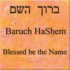 "As I wrote in Monday's post, my sister and I visited a Messianic congregation last Sabbath/Shabbat. The teaching given that day by the Rabbi centered around the Hebrew phrase ""Baruch Ha… Hebrew Prayers, Biblical Hebrew, Hebrew Words, Adonai, Hebrew Writing, Messianic Judaism, Learn Hebrew, Names Of God, Israel"