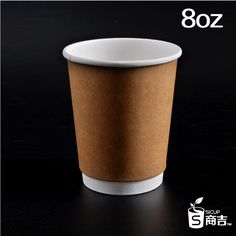 8 Oz Coffee Cups With Lids